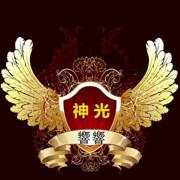 ✡️神光✡️響響