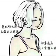 ☆简*单☆