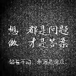 ◆◇╮潇言★★